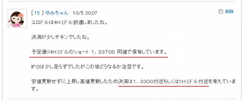 blog_import_513aedd483080