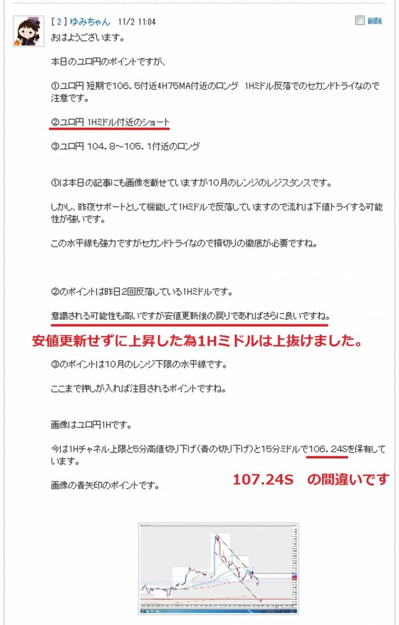 blog_import_513aef12a9a9e