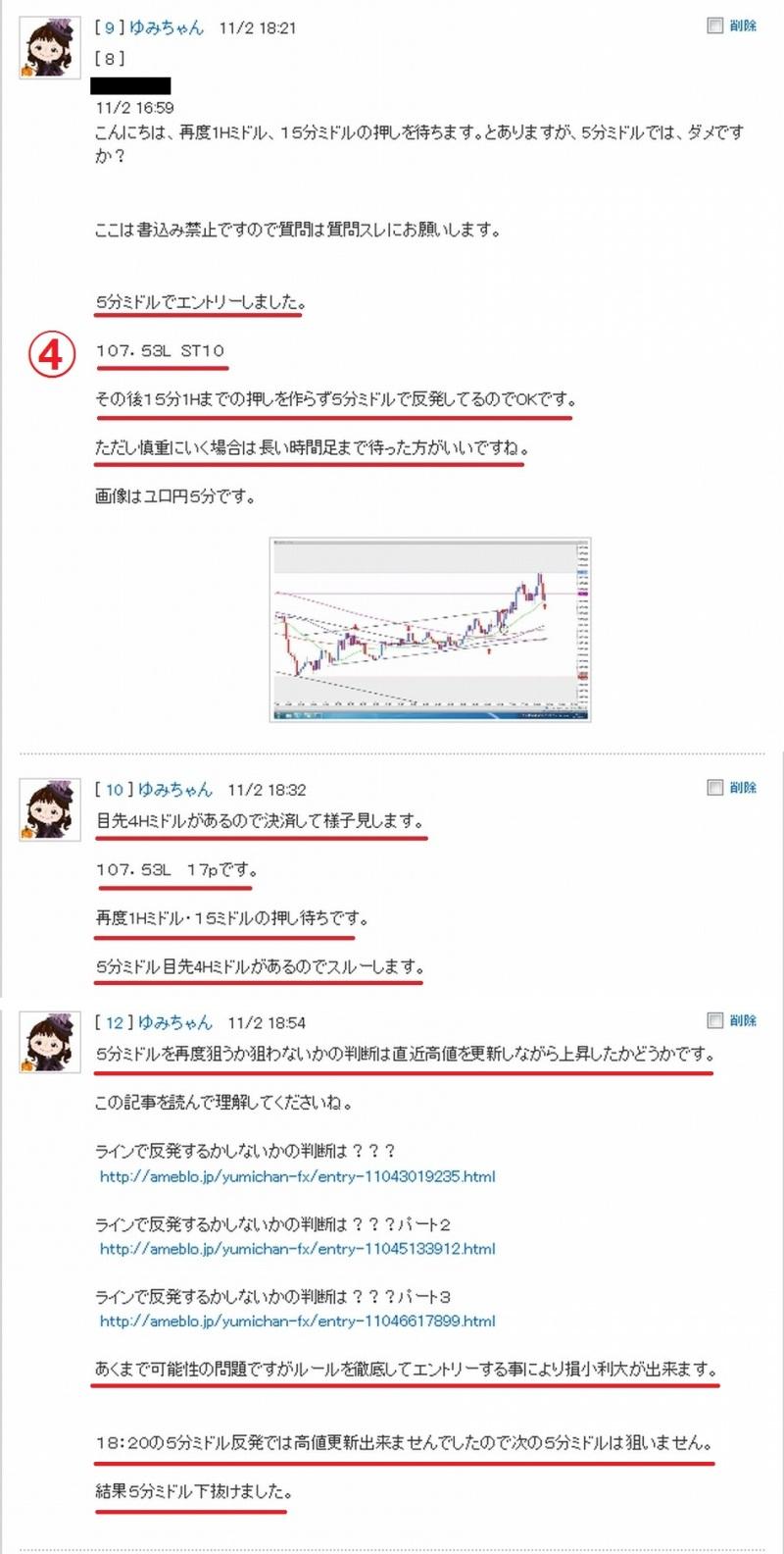 blog_import_513aef16dba6d