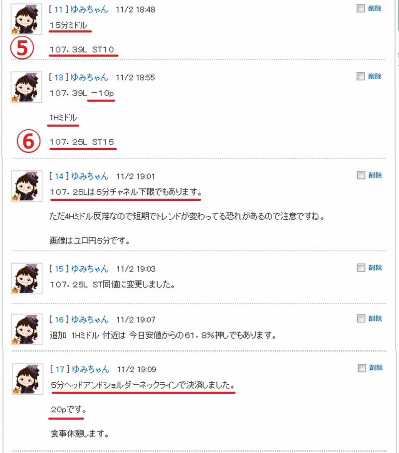 blog_import_513aef1814a71