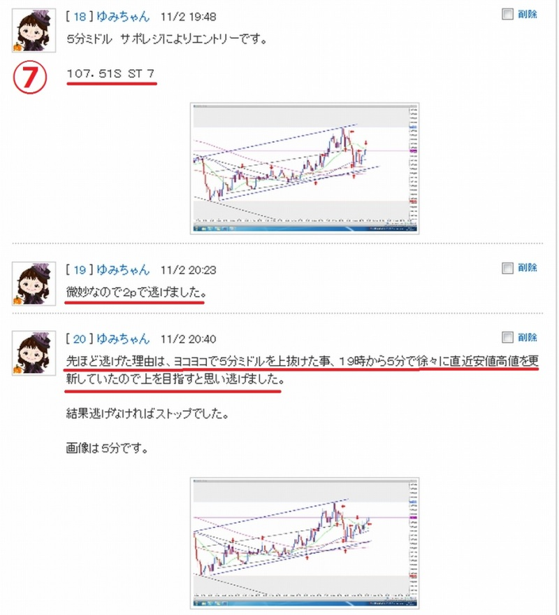 blog_import_513aef192de54