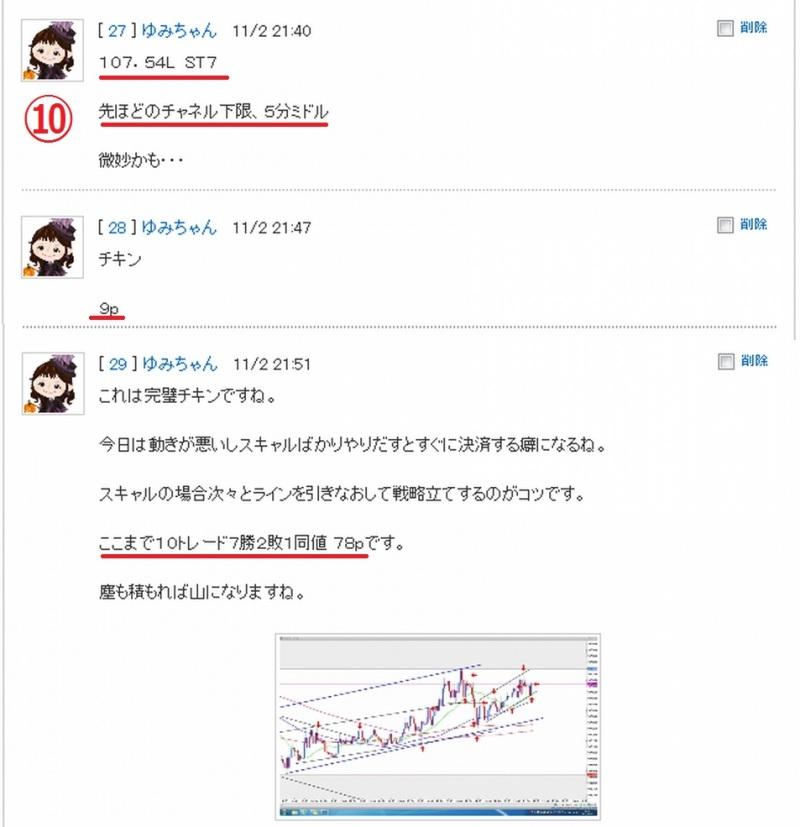 blog_import_513aef1cc7e42
