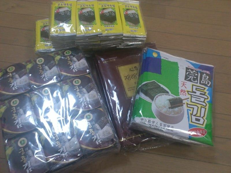 blog_import_513af118d67a7