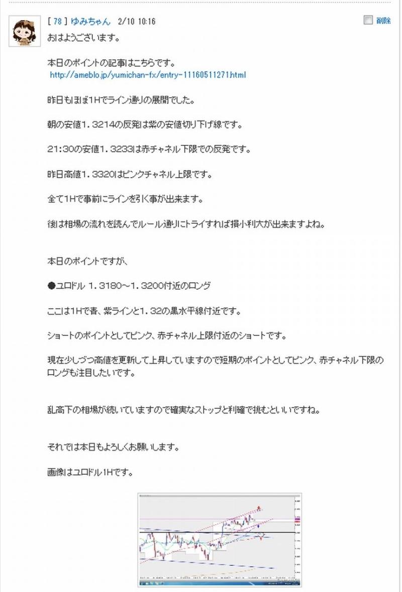 blog_import_513af282d599d