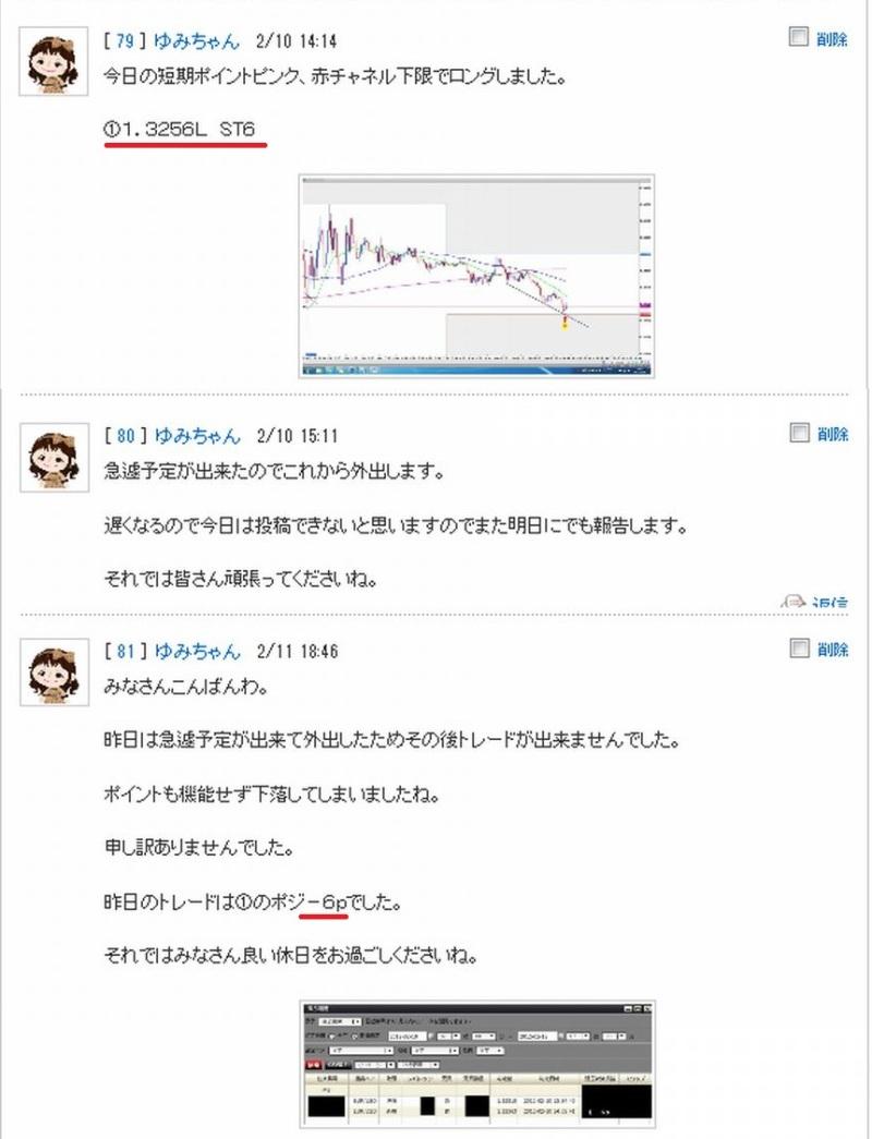 blog_import_513af2845acd4