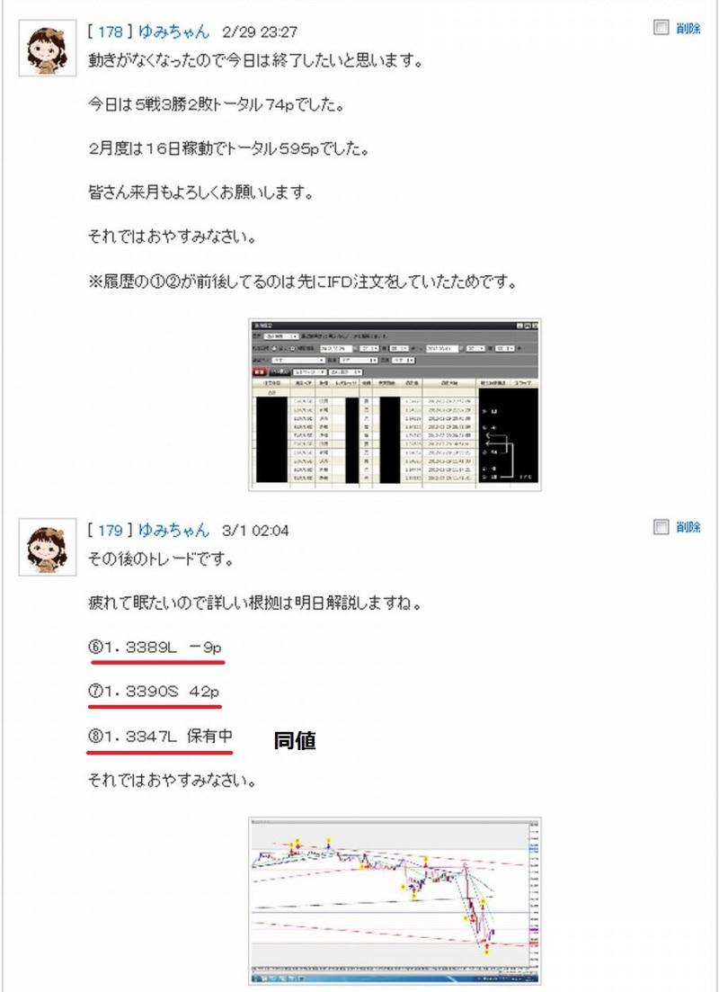 blog_import_513af31cb6977