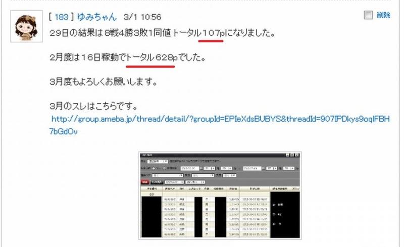blog_import_513af32155acc