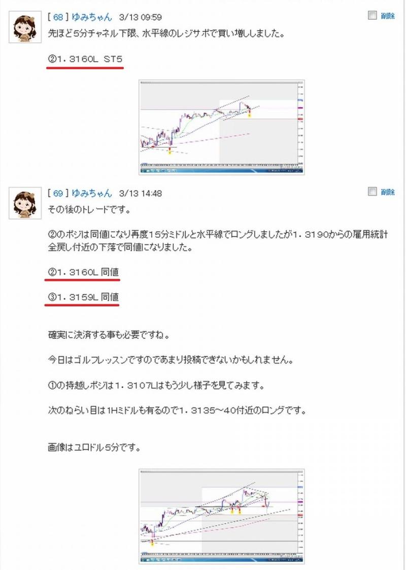 blog_import_513af3b09e585