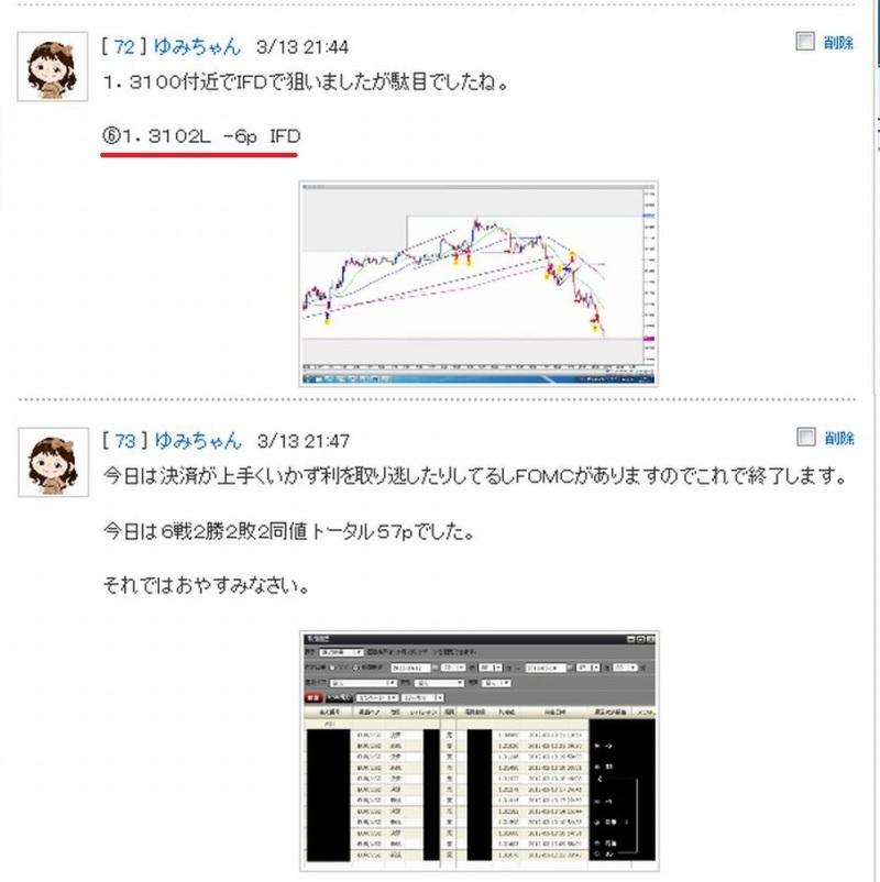 blog_import_513af3b25f79a
