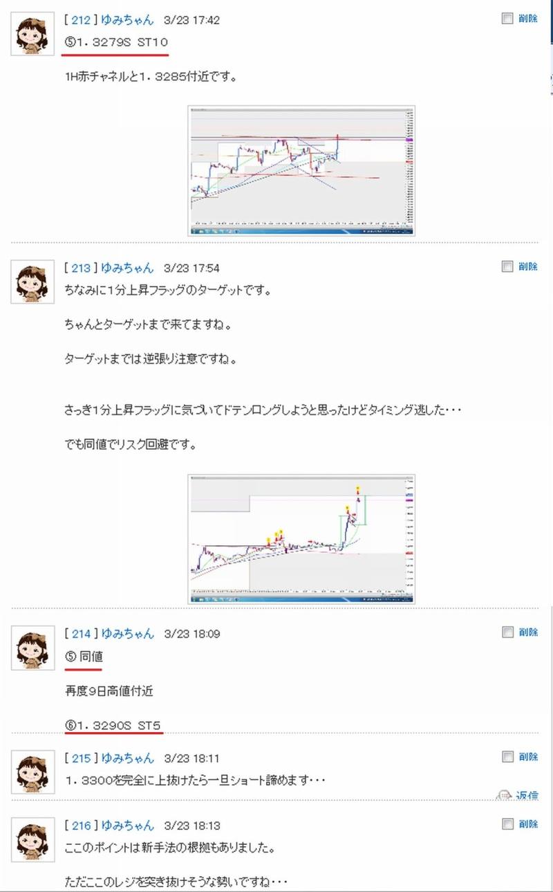 blog_import_513af463c689e