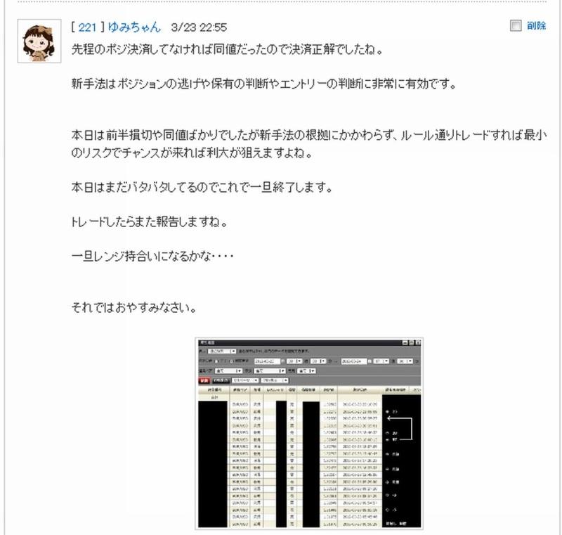 blog_import_513af466664a2