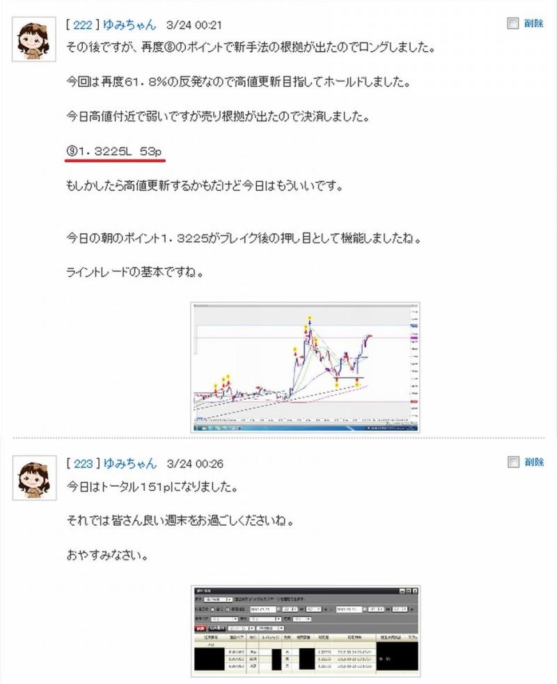 blog_import_513af467bf651
