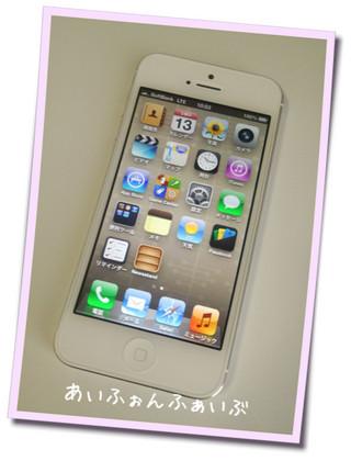 blog_import_513af9c5a9d91