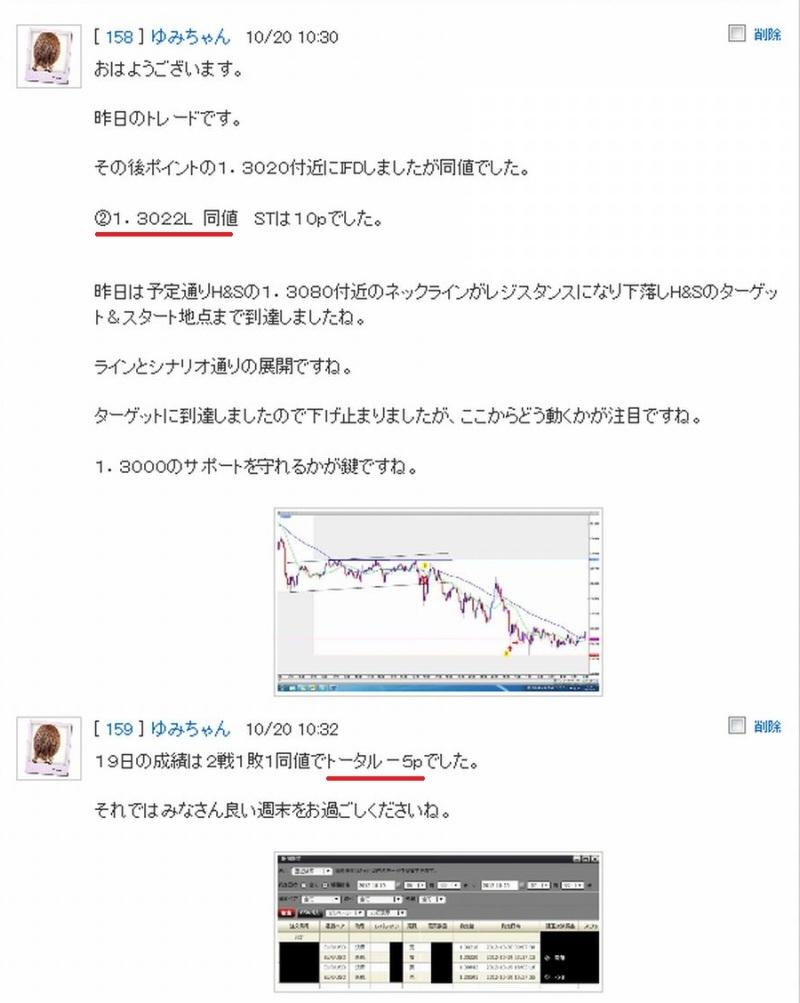 blog_import_513afa3d69b89
