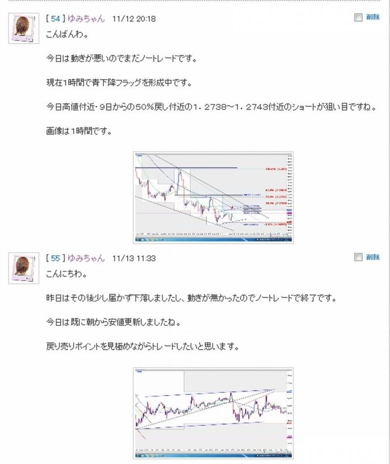 blog_import_513afb31d12bc