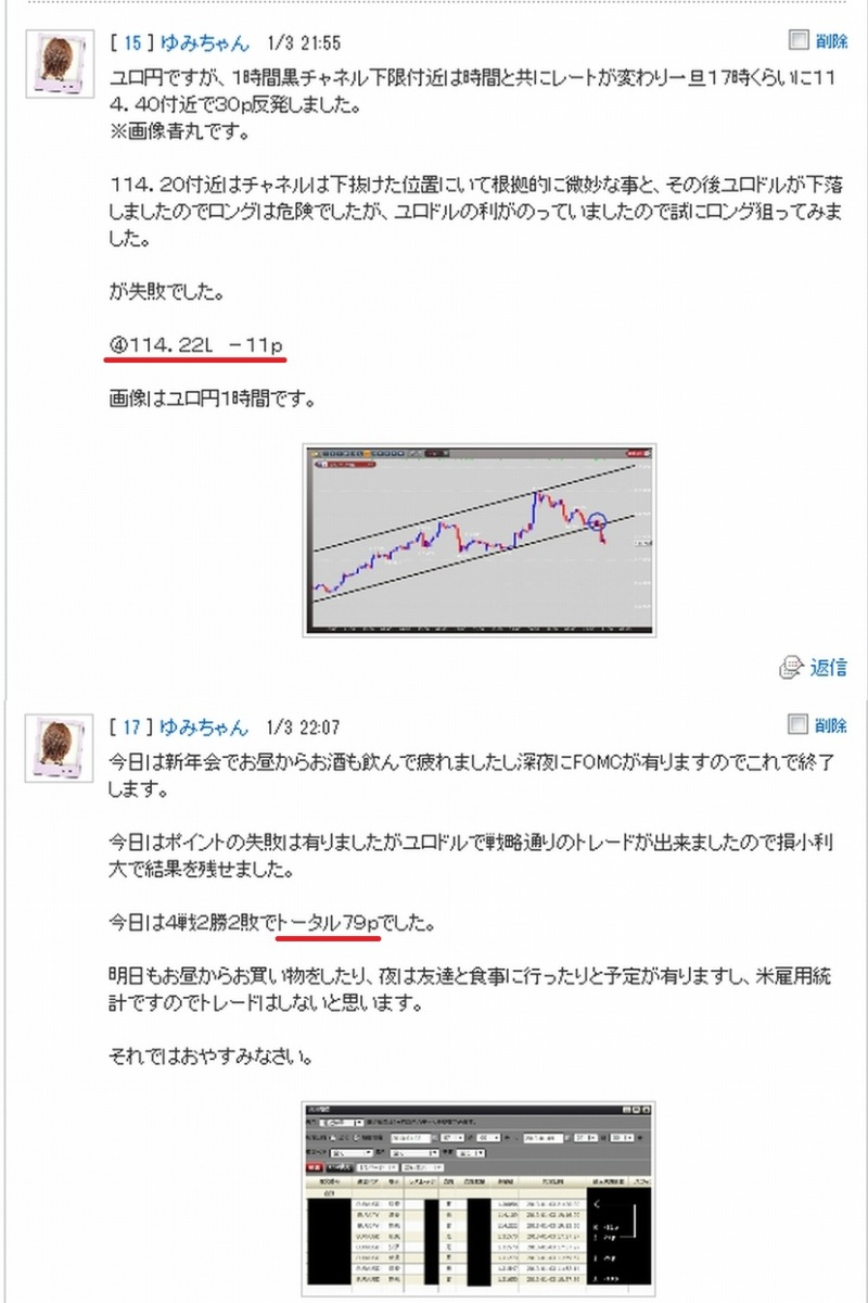 blog_import_513afcefc7fc3