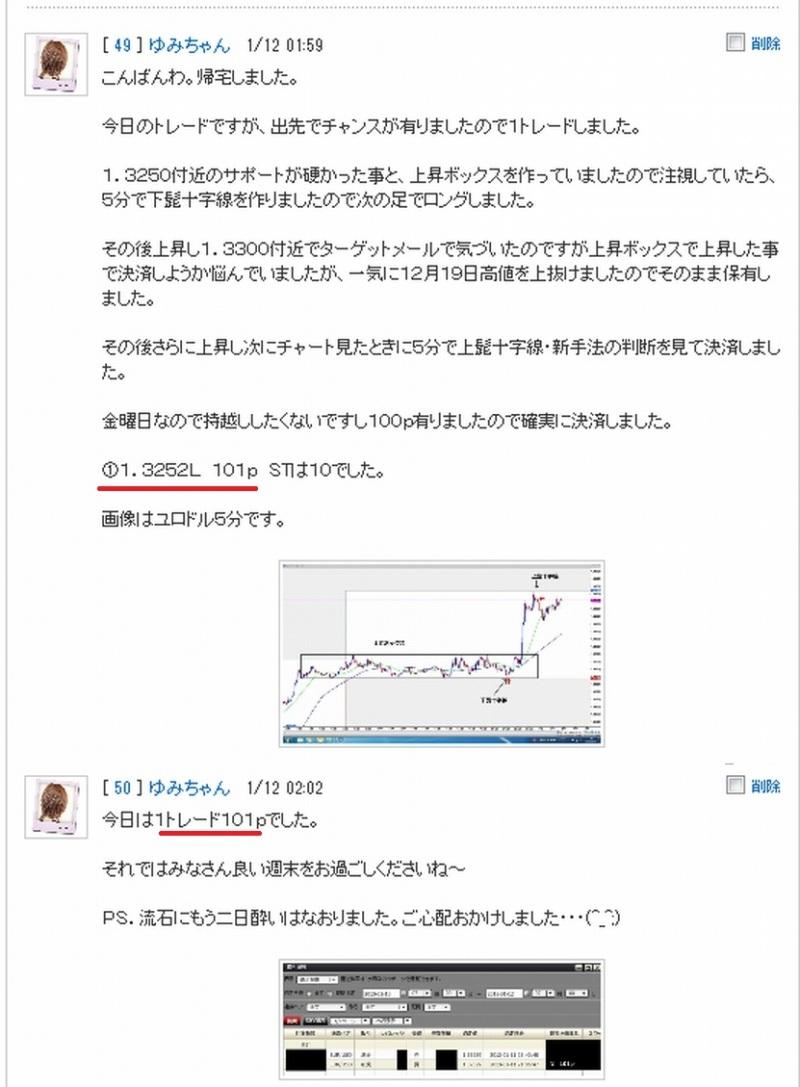blog_import_513afd457f622