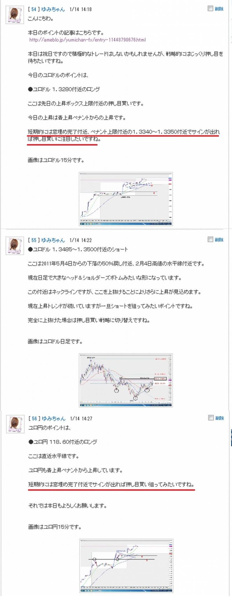 blog_import_513afd63bf502