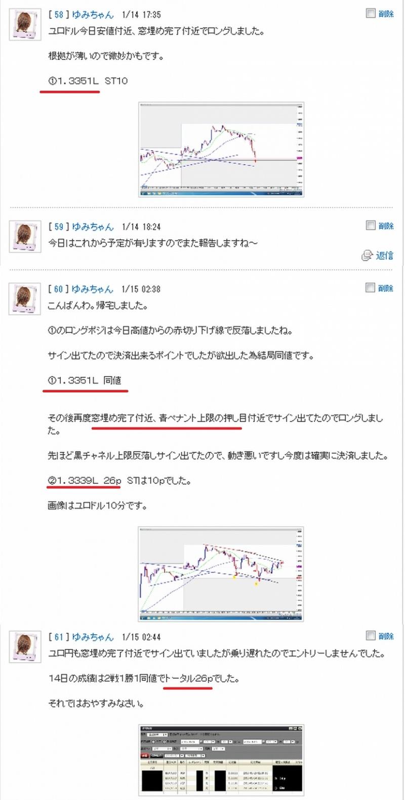 blog_import_513afd64d4883
